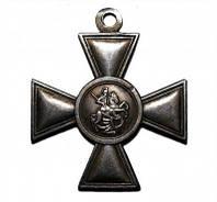 Георгиевский крест 3 степени Св. Георгий №702 копия