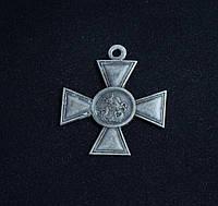 Георгиевский крест 3 степени Св. Георгий тип 2 №702а копия