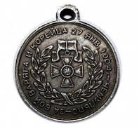 Медаль За бой Варяга и Корейца серебро копия медали серебро №705 копия