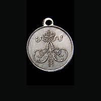 Медаль За покорение ханства Кокандского 1875-1876 28 мм серебро №707 копия, фото 1