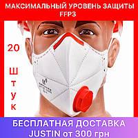 Защитная маска респиратор фильтрующая FFP3 С КЛАПАНОМ выдоха Микрон ФФП3, многоразовая маска ффп3 *20 штук*