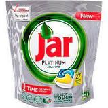 Капсулы для мытья посуды в посудомоечной машине Jar Platinum All in 1  27 шт, фото 2
