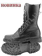 Ботинки с высокими берцами ПАТРИОТ арт.10-561625