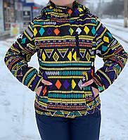 Горнолыжная женская куртка из Европы S,M,L,XL