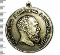 Медаль За отличие в мореходстве Александр III №714 копия