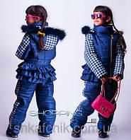 Детская зимняя куртка и штаны на девочку