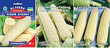Насіння Кукурудза цукрова 20 м 3 види