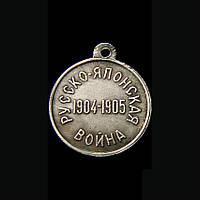 Медаль Красного креста 1904 1905 года серебро русско японская война №720 копия