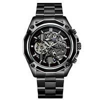 Наручные часы Forsining 8130 Black-Silver