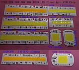 №1 COB LEd Smart IC 50w 6000K Светодиод 50w 220v светодиодная матрица 50w с драйвером на борту, фото 8