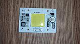 №1 COB LEd Smart IC 50w 6000K Светодиод 50w 220v светодиодная матрица 50w с драйвером на борту, фото 9