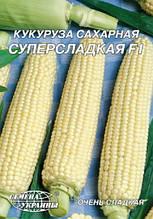 Насіння Кукурудза цукрова 20 м 3 види Кукурудза Суперсолодка 20 г