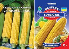 Кукурудза цукрова 20г 2 види