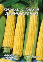 Кукурудза цукрова 20г 2 види Насіння Кукурудза Делікатесна 20г.