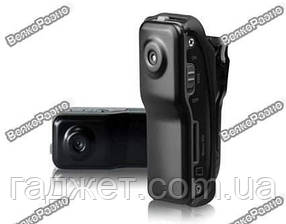 Автомобильный видеорегистратор DV MD 80. Мини-видеокамера.