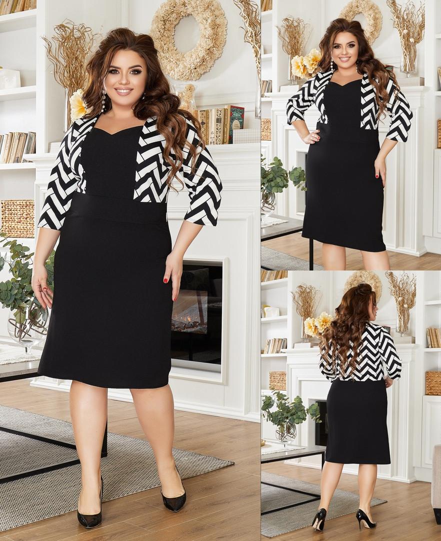 Жіноче плаття великого розміру 3254 (ЮЕ)