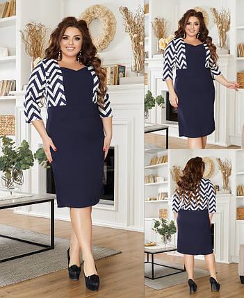 Жіноче плаття великого розміру 3254 (ЮЕ), фото 2