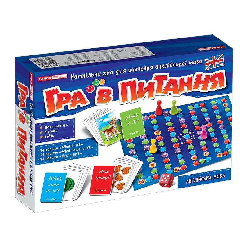 Игра в вопросы. Английский язык (У) 12109045