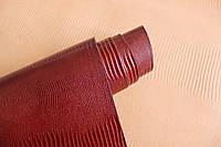 Натуральная кожа для обуви и кожгалантереи рыжего цвета арт. СК 2080