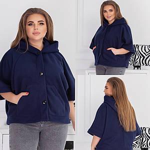 Коротке пальто-пончо жіночі 4190 (ЮЕ)