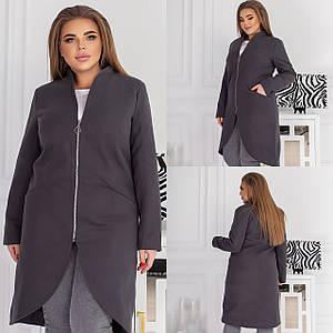 Женское пальто больших размеров 4189 (ЮЭ)