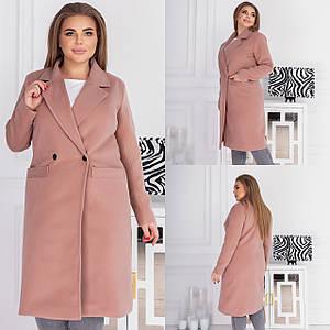 Женское пальто больших размеров 4185 (ЮЭ)