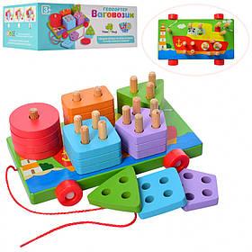 Дерев'яна іграшка Геометрика MD 1262