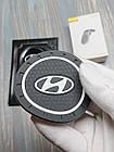 Антиковзаючий килимок в підстаканики Hyundai (Хюндай), фото 4