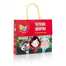"""Казка-вистава VT1804 (""""Червона шапочка"""" (рус))"""