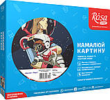 "Картина по номерам. Rosa ""Космос и Лара"" 35х45см N0001398, фото 3"