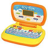 Ноутбук укр PL-719-50, фото 5
