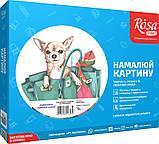 """Картина за номерами. Rosa """"Собачка в жіночій сумочці"""" 35х45см N00013224, фото 2"""