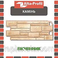 ОПТ - Фасадна панель АЛЬТА-ПРОФІЛЬ Камінь Піщаник (0,547 м2)