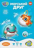 Детская игрушка для купания Кит 8101 подвижные детали, фото 3
