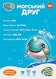 Детская игрушка для купания Кит 8101 подвижные детали, фото 4