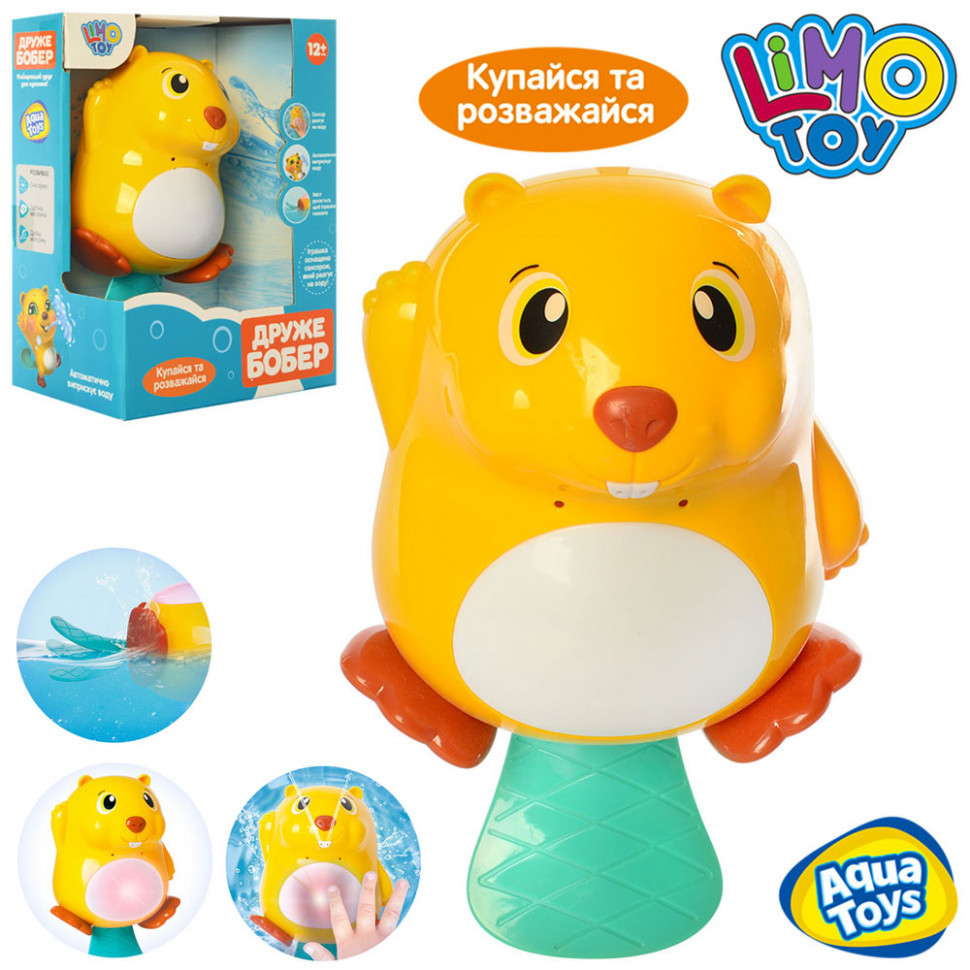 Іграшка для купання Бобер 8102 зі світловими ефектами