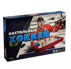 Настільний Хокей H0001
