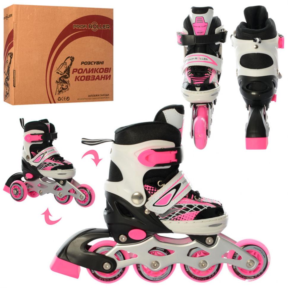 Ролики детские раздвижные A 4140-XS размер (27-30) (Розовый)