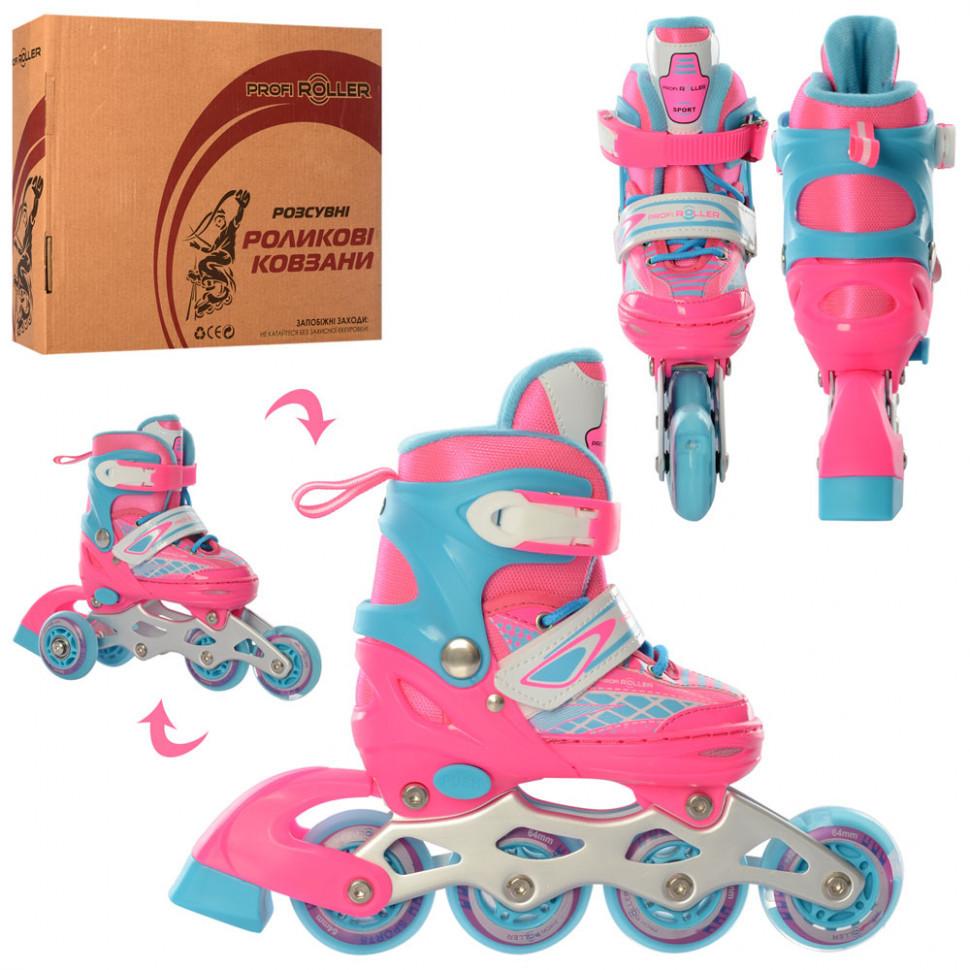 Ролики детские раздвижные A 4140-XS размер (27-30) (Розовый-Голубой)