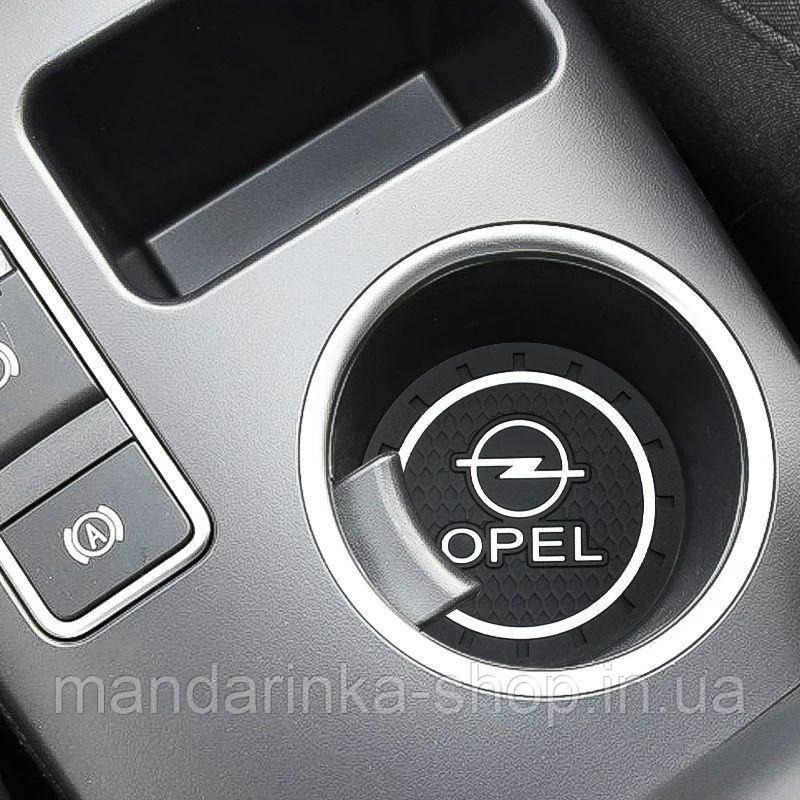 Антискользящий коврик в подстаканники Opel (Опель)