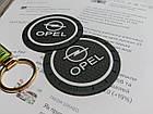 Антискользящий коврик в подстаканники Opel (Опель), фото 3
