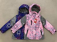 Куртка-ветровка весенняя детская с отражателем