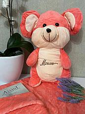 Игрушка-подушка Мышка трансформер 3 в 1 с пледом (одеялом) внутри, 4 цвета, фото 2