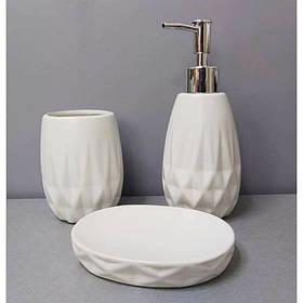 Набор для ванной комнаты 3 предмета Ромбы (дозатор, стакан, мыльница) BonaDi 851-271