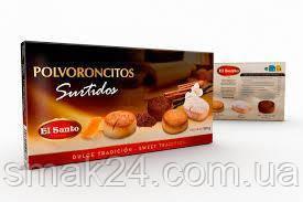 Печенье с миндальной мукой ассорти El Santo  Polvoroncitos Surtidos  150г Испания