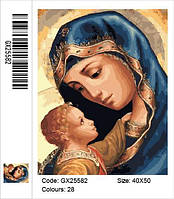 Картина по номерам 40*50 см Матерь Божья