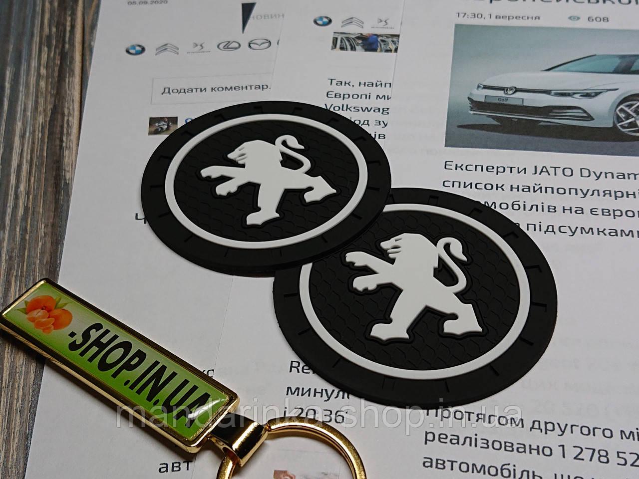 Антиковзаючий килимок в підстаканики Peugeot (Пежо)