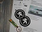 Антиковзаючий килимок в підстаканики Peugeot (Пежо), фото 2