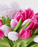 Картина по номерам 40*50 см Тюльпаны с любовью