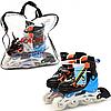 Детские ролики Scale Sports разноцветные в сумке (размер 31-34, металл, светящиеся колёса ПУ) 2088000022398
